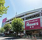 島忠ホームズ中野本店 約120m(徒歩2分)