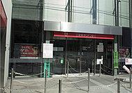 三菱東京UFJ銀行大井支店 約300m(徒歩4分)