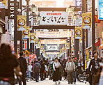 東急ストア武蔵小山駅ビル店(エトモ武蔵小山内) 約30m(徒歩1分)