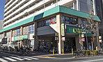 夕やけだんだん(谷中銀座商店街) 約1,040m(徒歩13分)