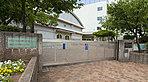 区立不動小学校 約180m(徒歩3分)