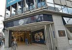 松坂屋 上野店 約710m(徒歩9分)