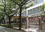 豊島区立西巣鴨中学校【通学校】 約240m(徒歩3分)