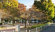 南大塚公園 約310m(徒歩4分)