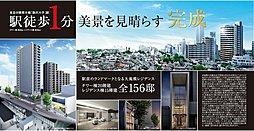 シティタワー駒沢大学ステーションコート
