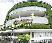 MOZO ワンダーシティ専門店街 約5,940m(車15分)