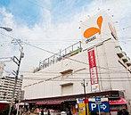 ダイエー鴨居店 約1,060m(徒歩14分) ※2014年12月撮影