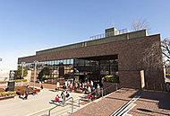 宮前図書館 約840m(徒歩11分)