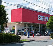 西友青柳店 約620m(徒歩8分)