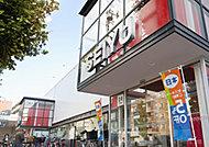 西友 関町店 約590m(徒歩8分)