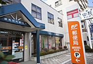 練馬関町郵便局 約160m(徒歩2分)