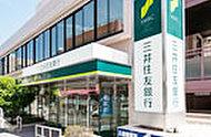 三井住友銀行一社支店 約810m(徒歩11分)