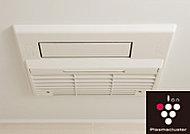雨の日や花粉の気になる季節に洗濯物の乾燥はもちろん、入浴後の換気や入浴前の予備暖房にも重宝します。