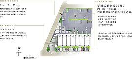 日差しを採り入れ、開放感を高める住棟レイアウト。敷地内に平面式駐車場約125%(住戸比※1)をご用意。※この絵図は、諸条件により多少変更になる場合があります。※方位記号は若干誤差があります。