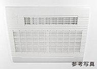 雨の日や花粉が気になる季節の洗濯物の乾燥はもちろん、入浴後の換気や入浴前の予備暖房に重宝します。