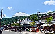 京都愛宕郵便局 約310m(徒歩4分)