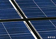 クリーンな自然のエネルギーを生かし、共用部へ電気を供給。管理費を軽減する太陽光発電パネルを採用。