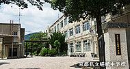 京都市立嵯峨中学校 約500m(徒歩7分)