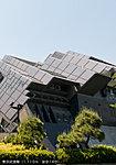 東京武道館 約1,110m(徒歩14分)