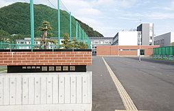 市立 啓明中学校 約1,100m