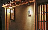 円山動物園 約1,180m(徒歩15分)(2014年8月撮影)※1
