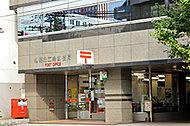 札幌北二条郵便局 約220m(徒歩3分)