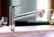 浄水・原水の切り替えやストレート・シャワーの切り替えがワンタッチでできるなど操作性に優れ、いつでも美味しい水が飲める浄水器一体型混合水栓を設置しています。