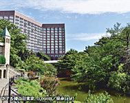 ホテル椿山荘東京 約1,090m(徒歩14分)