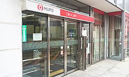 三菱UFJ銀行 守山支店 約110m(徒歩2分)