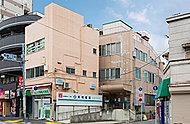 木村病院 約50m(徒歩1分)