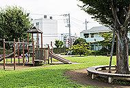 緑の公園 約230m(徒歩3分)