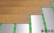 リビング・ダイニングに電気式床暖房を採用。ホコリを巻き上げる風を起こさず、足元からクリーンに暖めます。(A・F・G・H・Iタイプのみ)