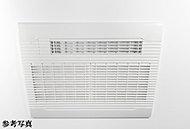 乾燥・暖房・涼風機能に加え、24時間低風量換気機能を備えた浴室換気乾燥暖房機。雨の日の洗濯物の乾燥等にも重宝します。