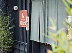 犬茶屋本舗 約370m(徒歩5分)
