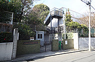 東京学芸大学附属幼稚園竹早園舎 約1,620m(徒歩21分)