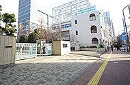 東京学芸大学附属竹早小学校・東京学芸大学附属竹早中学校 約1,620m(徒歩21分)
