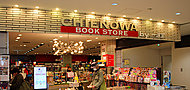 CHENOWA・BOOK・STORE 約110m(徒歩2分)