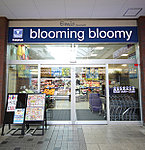 ブルーミングブルーミー 狭山市駅店 約370m(徒歩5分)