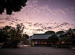 真清田神社 約300m(徒歩4分)
