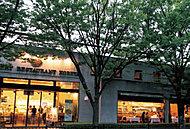 神戸屋レストラン芦屋店 約540m(徒歩7分)