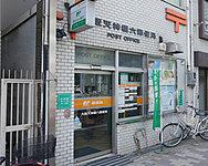 大阪天神橋六郵便局 約380m(徒歩5分)