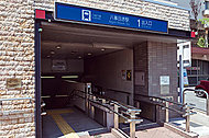 地下鉄名城線「八事日赤」駅 約560(徒歩7分)