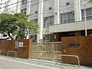 大阪市立南中学校 約230m(徒歩3分)