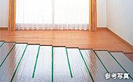 ガス温水式床暖房を採用。通常の暖房に比べ、日だまりのようなやさしい暖房感が得られ、器具の転倒によるやけどや火災などの心配もありません。