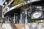 フォルマ帝塚山本店 約920m(徒歩12分)