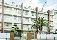 大阪市立瑞光中学校 約820m(徒歩11分)