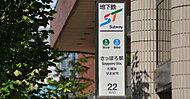 地下鉄さっぽろ駅22番出口 約440m(徒歩6分)