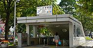 地下鉄大通駅31番出口 約480m(徒歩6分)