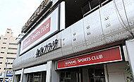 コナミスポーツクラブ荻窪南口 約1,180m(徒歩15分)