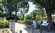 与謝野公園 約930m(徒歩12分)